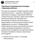 Андрей Ковалев фото #44