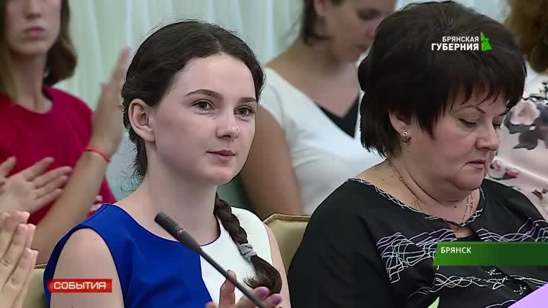 Волонтеры медики приняли поздравление от Правительства Брянской области в связи с 15 летием добровольчества в регионе
