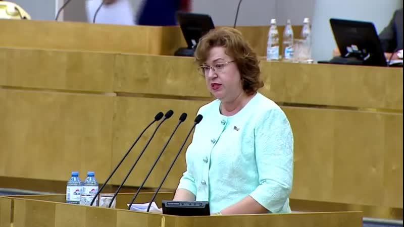 Очень честное выступление депутата по теме повышения качества образования в РФ