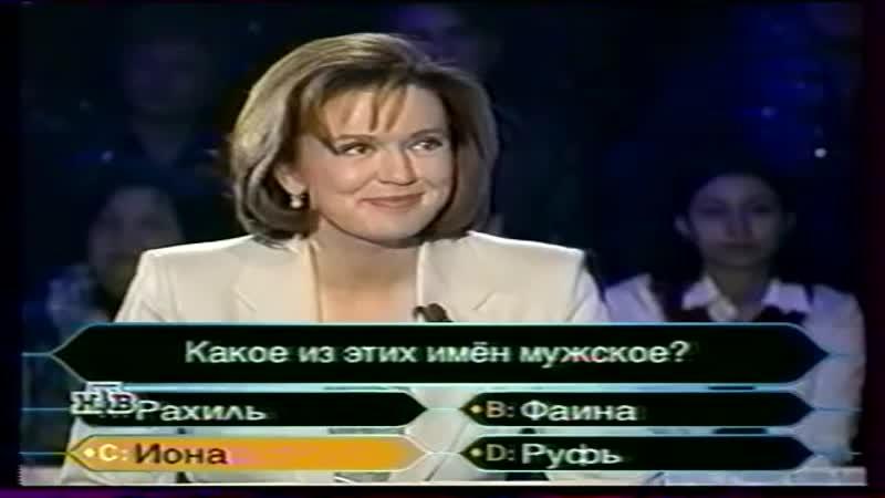 №02 О Счастливчик Новогодний Спецвыпуск 30 Декабря 2000 г