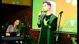 Дмитрий Грибанов и Анастасия Ляпина. Jam session в рамках EVT
