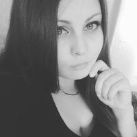 Катерина Сабрекова