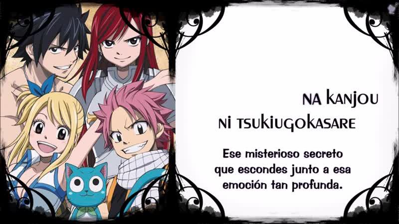 Fairy Tail ED2 - Tsuioku Merry-Go-Round [Sub Español Karaoke]
