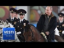 Putin On a Horse! On Women's Day President Takes a Trot With All-Female Mounted Police Squad!