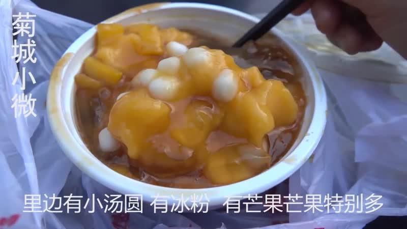 Самое Вкусное, что Подарили Предки (37) ✌🏻 ''Цзуй МэйВэй дэ ГэйЛэ ЦзуСянь''。 Путешествие с дегустатором китайской кулинарии - Ю
