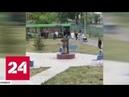 До роддома без остановок в Красноярске ребенок появился на свет в автобусе - Россия 24