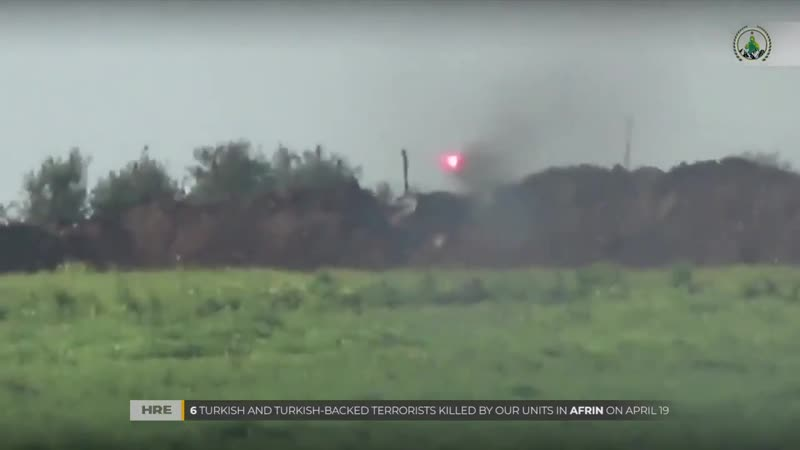Afrin Liberation forces против турок