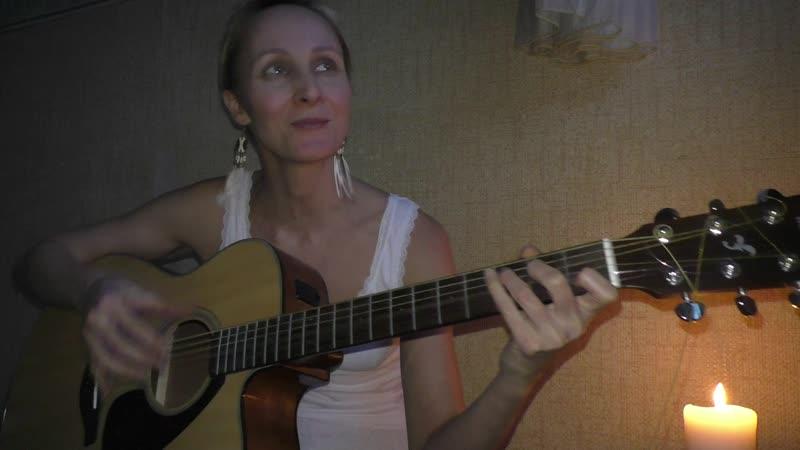 Песня для души от Маринки
