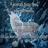 Снежана Глушко