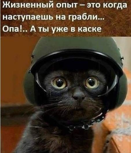 Точно)))