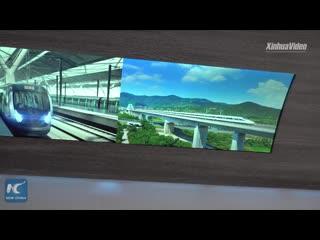 На железнодорожной выставке в Пекине представлен поезд нового поколения