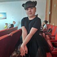 Валерия Семенова