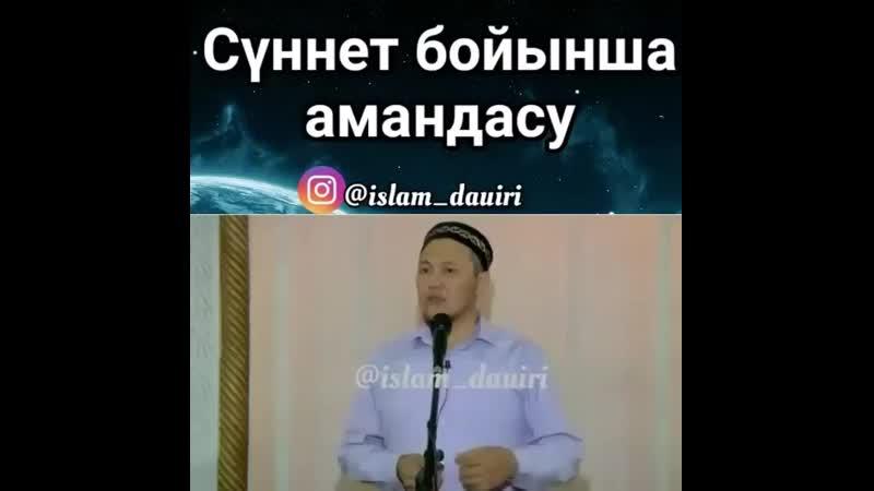 Snaptube Ұстаз Арман Қуанышбаев on Instagram ✔Ұстазға Алл MP4 mp4