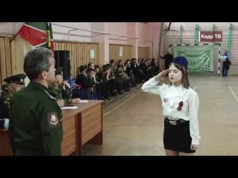 Во второй школе г.Асбест прошёл смотр строя песни «Служить России суждено тебе и мне».