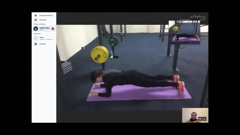 онлайн-фитнес поможет воплотить Ваши желания об идеальной фигуре без похода в спортклуб!