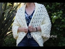 How to Crochet a Simple Cocoon Cardigan, Oversized Crochet Sweater, All Sizes, Plus Sizes