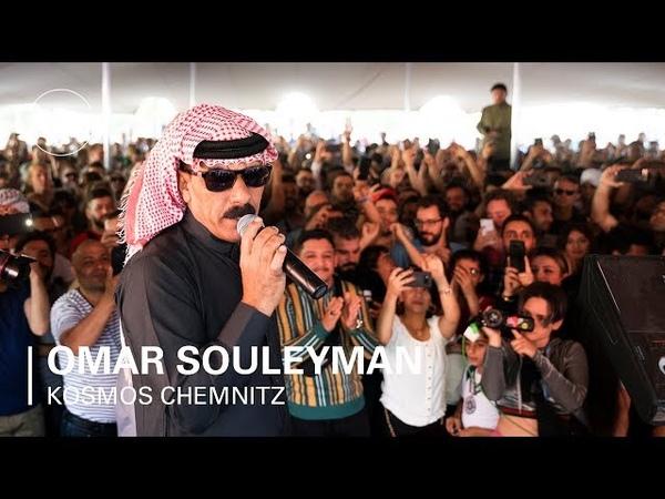 Omar Souleyman | BOILER ROOM X KOSMOS CHEMNITZ: WIRBLEIBENMEHR