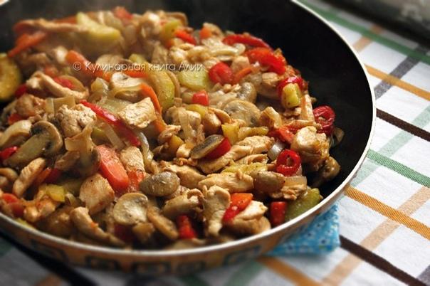 Готовим соте с курицей и грибами (турецкая кухня)