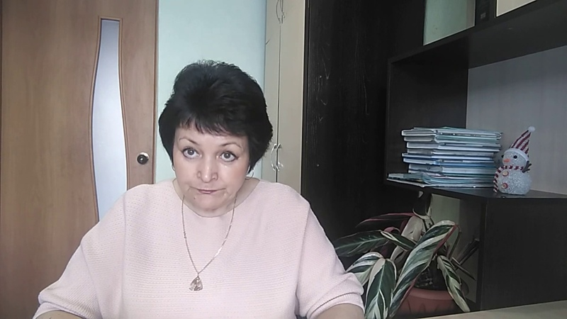 Эликсир Феникс - Золото корпорации Fohow. Ольга Павличенко