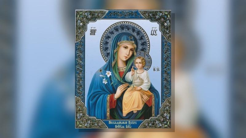 Православный календарь. Икона Божией Матери Неувядаемый цвет.16 апреля 2018