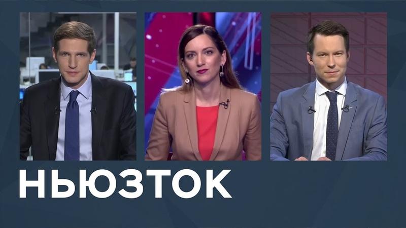 Итоги первого тура президентских выборов в Украине Ньюзток RTVI