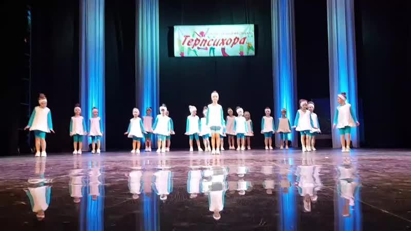 Областной конкурс Терпсихора 2019 baby show Смурфики
