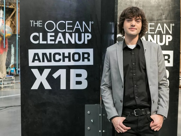 Боян Слат и его прекрасная мечта о чистой Планете Боян Слат, 20-летний голландец, живет одной мечтой - избавить мировой океан от миллионов тонн пластикового мусора, который загрязняет его. Эта
