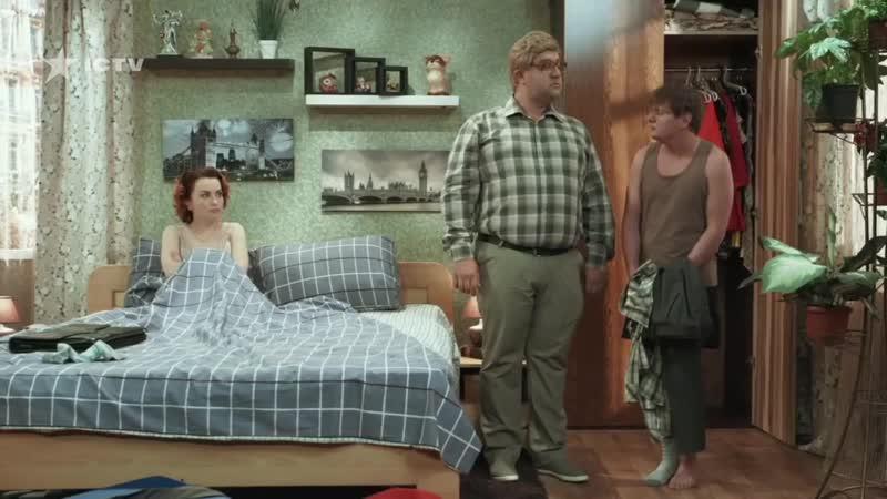 КЕША жестко НАКАЗАЛ любовника своей жены лучшие ПРИКОЛЫ подборка из спальни 2019 На троих