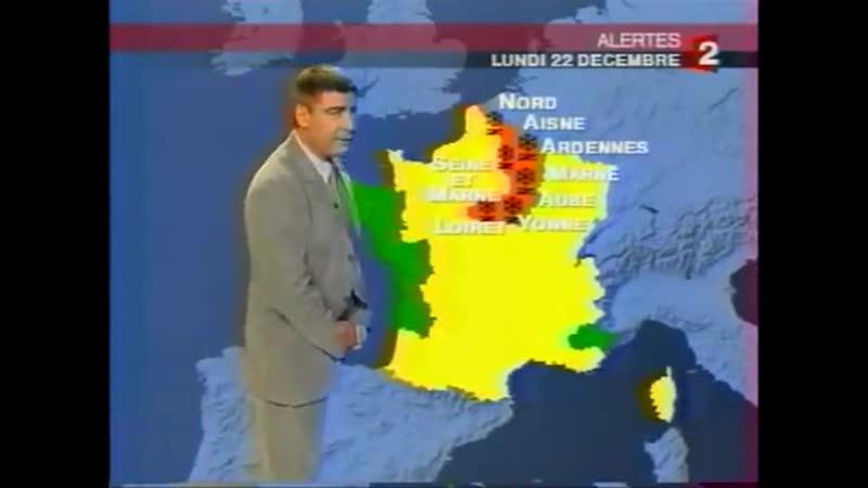 Рекламные блоки, анонсы и прогноз погоды (France 2 [Франция], 22.12.2003)