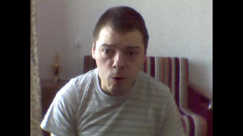 Антон Лутченко Привокзальная