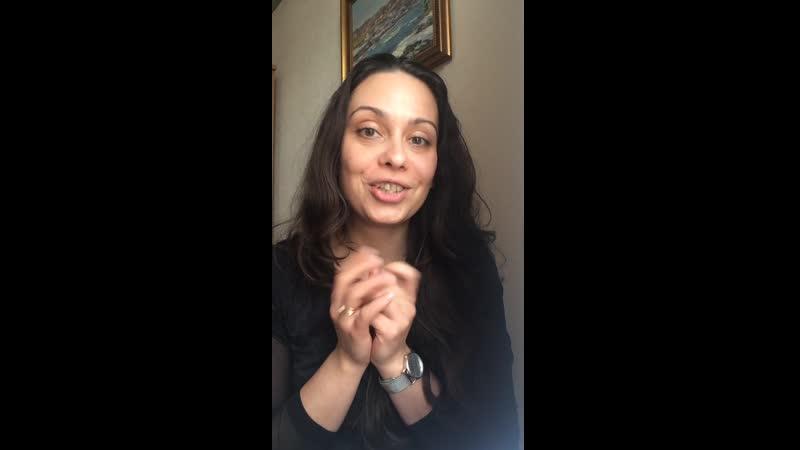 Видео отзыв от Кати Савченко после курса Эмоциональное SPA