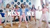 Мари Сенн - Kiss me (Премьера КЛИПА)