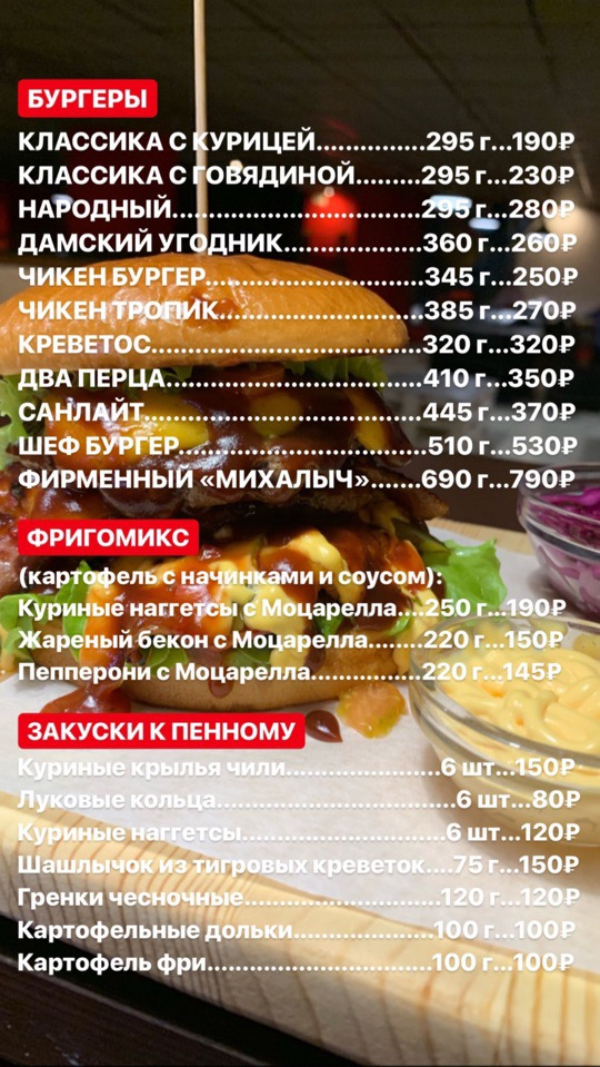 Кафе, бар, бильярдный клуб «ATMOSPHERE» - Вконтакте