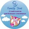 СТОМАТОЛОГИЯ В КАЗАНИ FAMILY DENT
