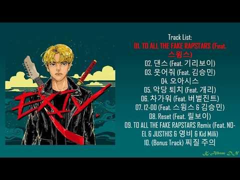 [Full Album] HAN YO HAN - EXIV
