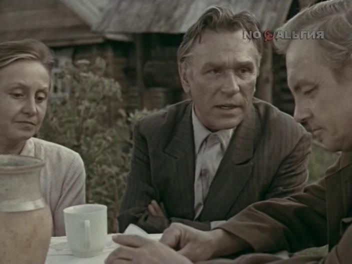 8 августа в 1979 году - На экраны вышел фильм «Соль земли»