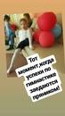 Татьяна Афанасьева фото #49