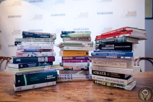 ЛУЧШИЙ ПОДАРОК: ПРЕСТИЖНЫЕ ЛИТЕРАТУРНЫЕ ПРЕМИИ В середине июня лауреатом Дублинской литературной премии стала Эмили Рускович, получившая награду за свой дебютный роман «Айдахо». Премия была