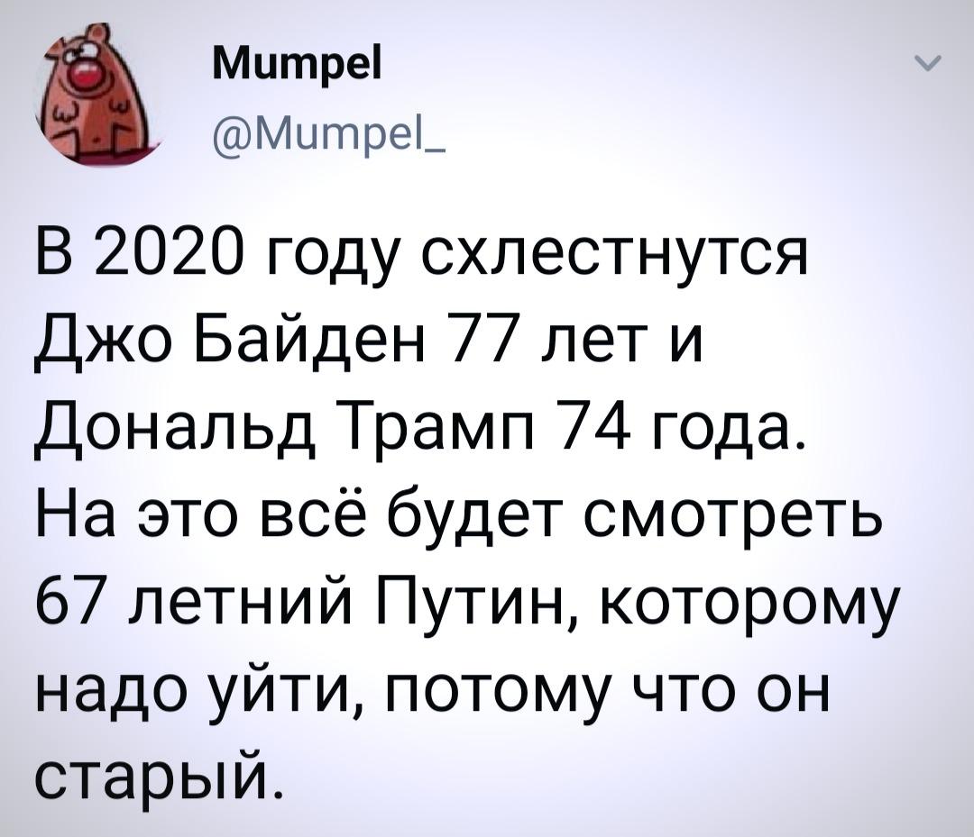 https://pp.userapi.com/c855424/v855424011/9c17f/MpkaXvzio_Q.jpg