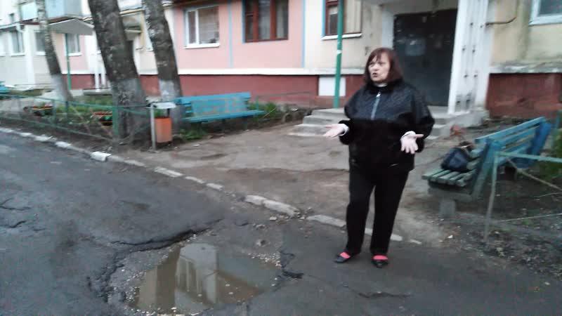 №3 Мокроусова 7 Продолжение Галина Найденова возмущается состоянием дороги Проезжавший мимо водитель заявил, что с таким олноше
