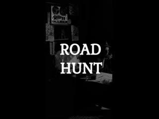 ROAD HUNT детективный авто-квест ТОМСК!