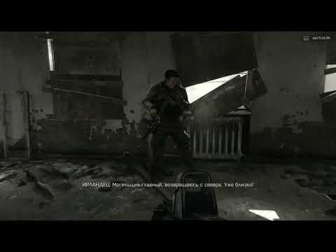 Прохождение игры Battlefield 4 Часть 1