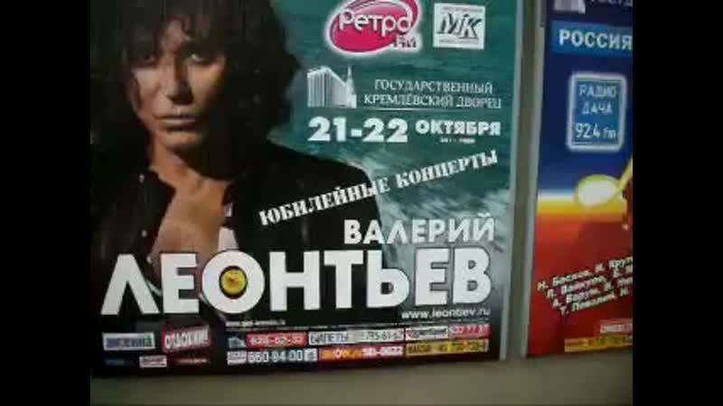 Виктор Пузо и Валерий Леонтьев.mp4