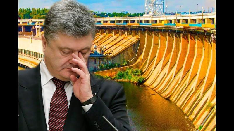 Пентагон предупреждает аварийные плотины Днепровского каскада смоют Украину в Черное море