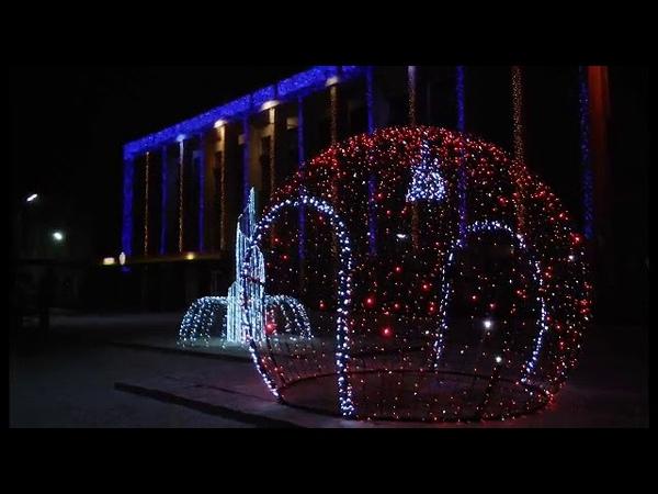 Рождественское настроение. Днепродзержинск (Каменское)