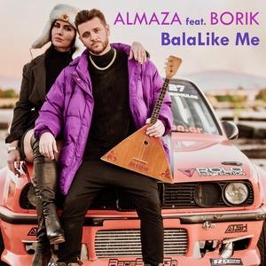 BalaLike Me (feat. Borik)