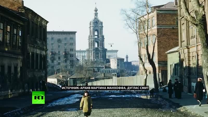 Совершенно секретно сталинский СССР на фотографиях американского шпиона