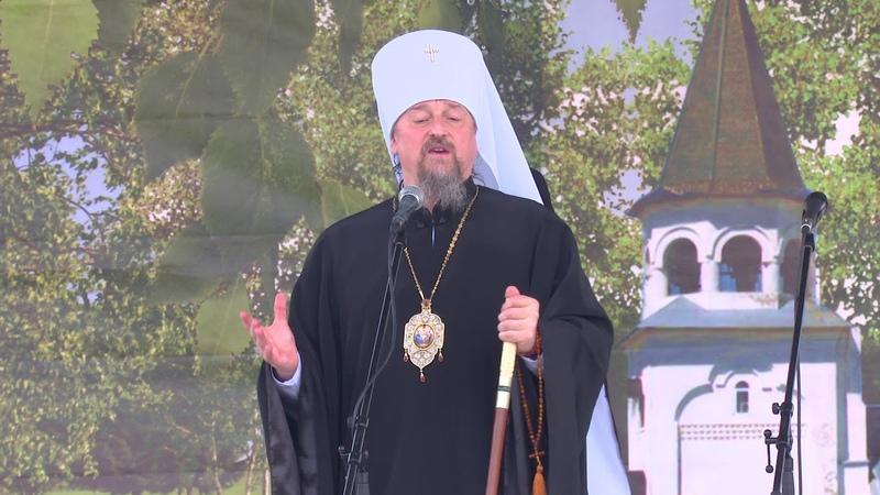 Слово митрополита Иоанна на открытии межрегионального фестиваля Холковский сполох