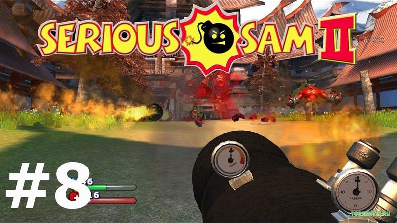 Serious Sam 2 8 Планета МДигбо Квонго Прохождение без комментариев