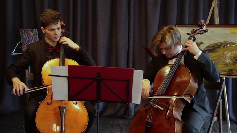 Boris Tičšenko. Tango pour couple de violoncelles.